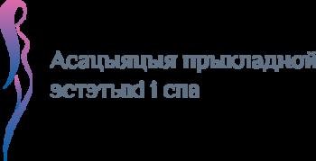 aasa-logotype-by